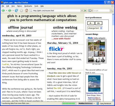 Glish.Com, Last Updated in 2004,  Wins