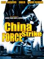 China Strike Force-2000-French-Poster-1.jpg