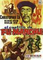 The Castle of Fu-Manchu-1969-Spanish-Poster-1.jpg