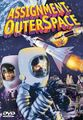 Assignment Outer Space-1960-DVD-1.jpg