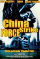 China Strike Force-2000-French-Poster-2.jpg