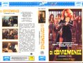 Condemned to Hell-1984-Greek-VHS-1.jpg